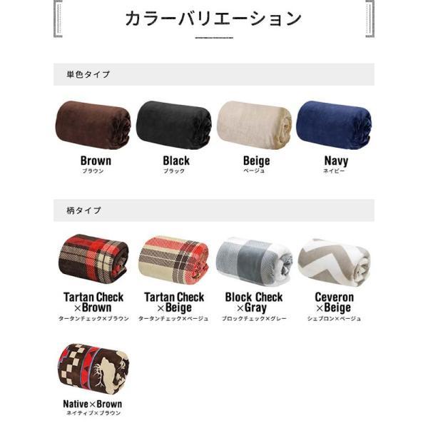 毛布 シングル 暖かい おしゃれ あったか 軽い 薄い 洗える やわらかい かわいい マイクロファイバー マイクロファイバー毛布 フランネル毛布|l-design|02