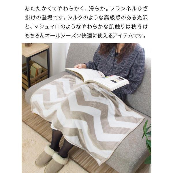 ブランケット ひざかけ 膝掛け 毛布 ひざ掛け 100×70cm フランネル マイクロファイバー毛布 マイクロファイバー 寝具|l-design|04