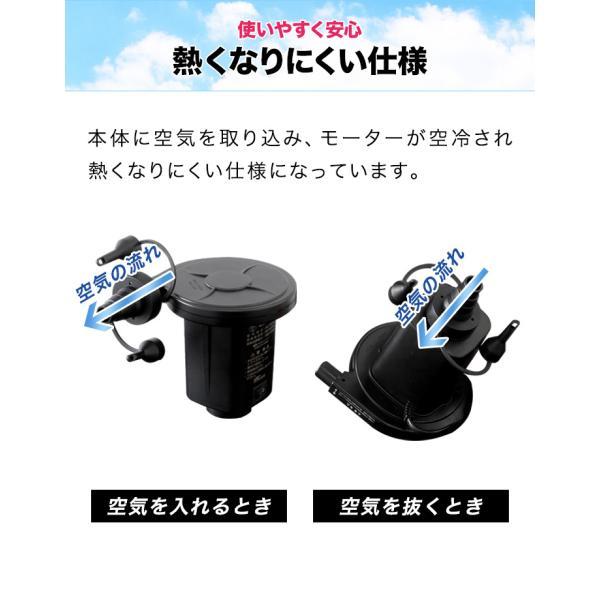 空気入れ 電動ポンプ エアーポンプ エアポンプ ビニールプール プール コンセント式 AC電源 100V 販売実績で選ぶなら 空気抜きにも 送料無料|l-design|02