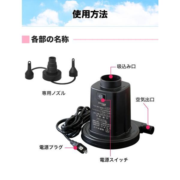 空気入れ 電動ポンプ エアーポンプ エアポンプ ビニールプール プール コンセント式 AC電源 100V 販売実績で選ぶなら 空気抜きにも 送料無料|l-design|03