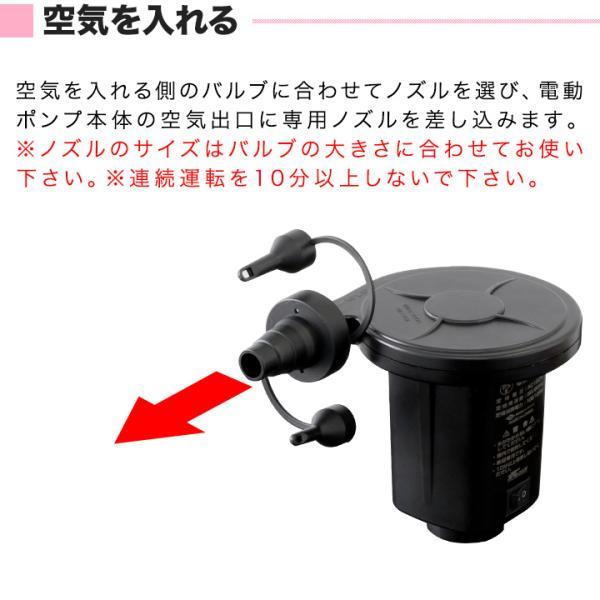空気入れ 電動ポンプ エアーポンプ エアポンプ ビニールプール プール コンセント式 AC電源 100V 販売実績で選ぶなら 空気抜きにも 送料無料|l-design|04
