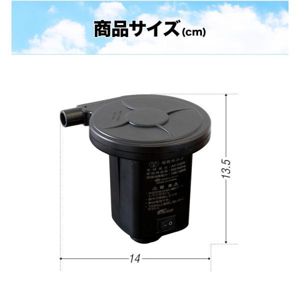 空気入れ 電動ポンプ エアーポンプ エアポンプ ビニールプール プール コンセント式 AC電源 100V 販売実績で選ぶなら 空気抜きにも 送料無料|l-design|06