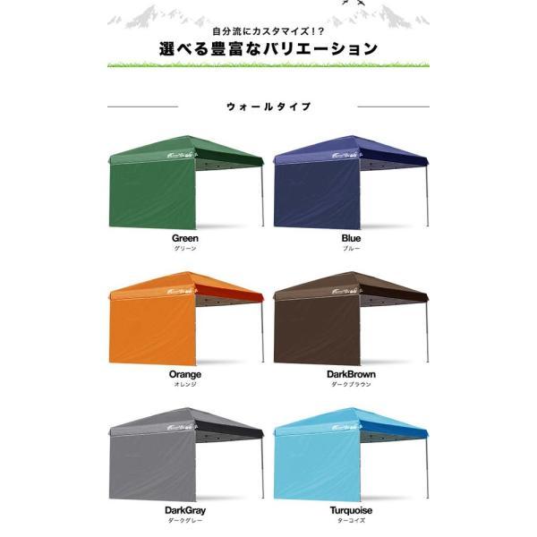 タープ テント タープテント用 サイドシート ウォールタイプ 横幕 3m 300 日よけ シェード オプション 仕切り 3.0m FIELDOOR 送料無料|l-design|02