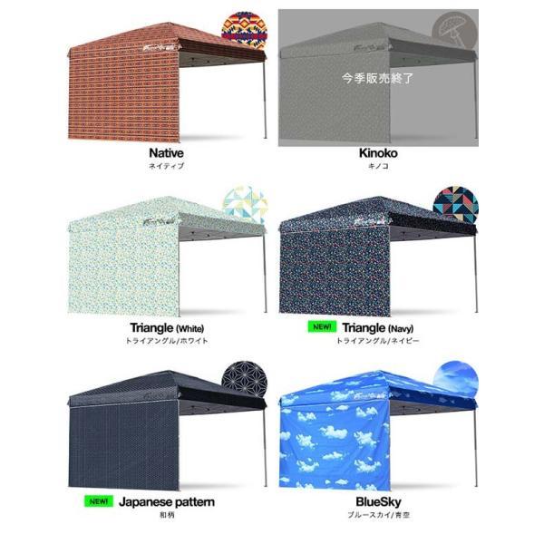 タープ テント タープテント用 サイドシート ウォールタイプ 横幕 3m 300 日よけ シェード オプション 仕切り 3.0m FIELDOOR 送料無料|l-design|04