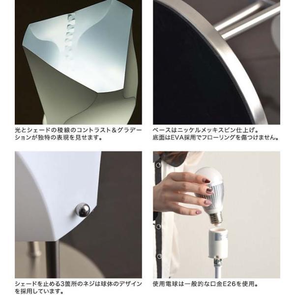 フロアライト スタンドライト フロアスタンド おしゃれ LED フロアランプ 北欧 デザイン 照明 スタンド照明 間接照明 インテリア送料無料|l-design|04