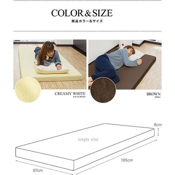 低反発マットレス シングル マットレス低反発 低反発マット低反発8cm 体圧分散 布団 寝具 送料無料|l-design|02
