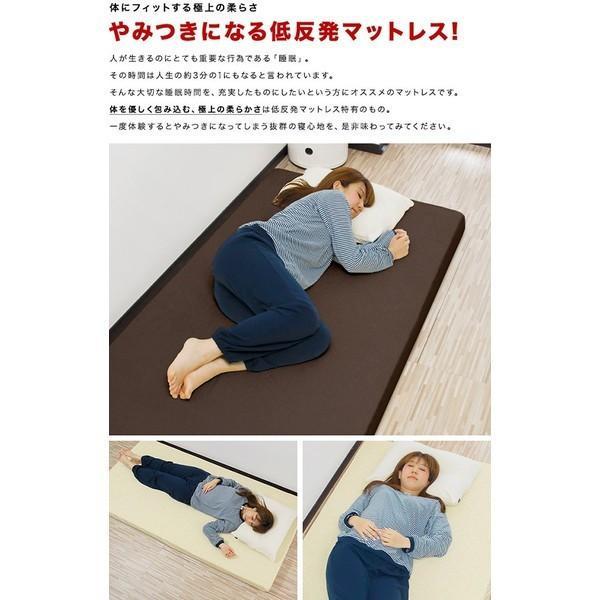 低反発マットレス シングル マットレス低反発 低反発マット低反発8cm 体圧分散 布団 寝具 送料無料|l-design|03