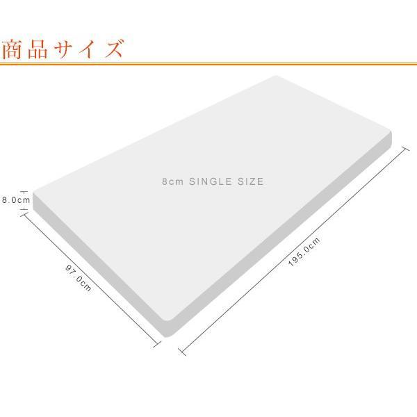 低反発マットレス シングル マットレス低反発 低反発マット低反発8cm 体圧分散 布団 寝具 送料無料|l-design|05