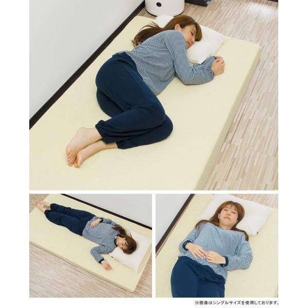 低反発マットレス クイーン マットレス 低反発マット 8cm 体圧分散 布団 寝具 送料無料|l-design|03