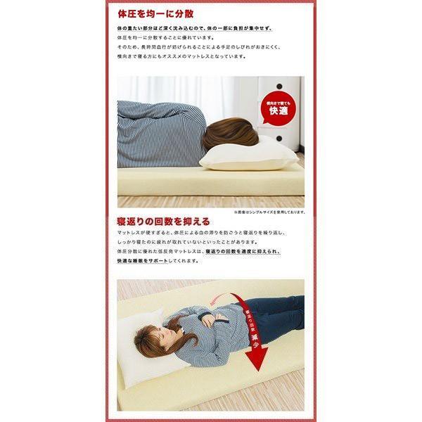 低反発マットレス クイーン マットレス 低反発マット 8cm 体圧分散 布団 寝具 送料無料|l-design|04