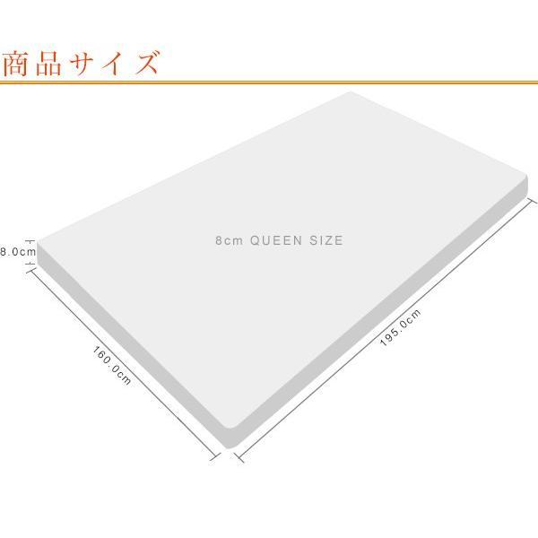 低反発マットレス クイーン マットレス 低反発マット 8cm 体圧分散 布団 寝具 送料無料|l-design|05
