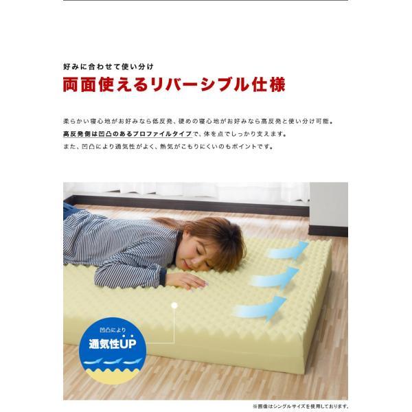 低反発マットレス 12cm コンビ ダブル 寝心地 抜群 低反発マット ベッド 低反発 寝具 マット 布団 高反発マットレス 高反発 2層構造 送料無料|l-design|04