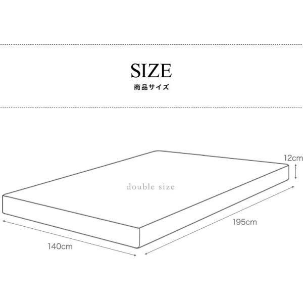 低反発マットレス 12cm コンビ ダブル 寝心地 抜群 低反発マット ベッド 低反発 寝具 マット 布団 高反発マットレス 高反発 2層構造 送料無料|l-design|06