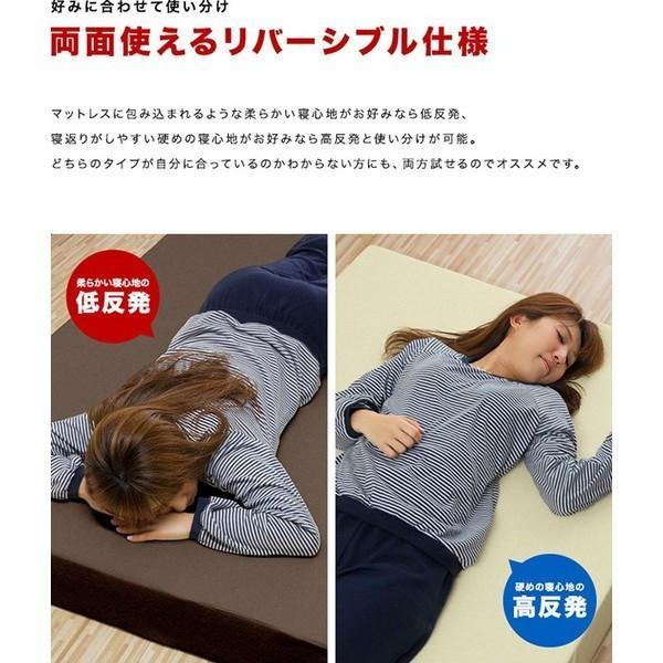 低反発マットレス 15cm コンビ シングル 寝心地 抜群  ベッド 低反発 寝具 マットレス マット 布団 高反発マットレス 高反発 2層構造 送料無料|l-design|04