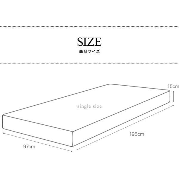 低反発マットレス 15cm コンビ シングル 寝心地 抜群  ベッド 低反発 寝具 マットレス マット 布団 高反発マットレス 高反発 2層構造 送料無料|l-design|06