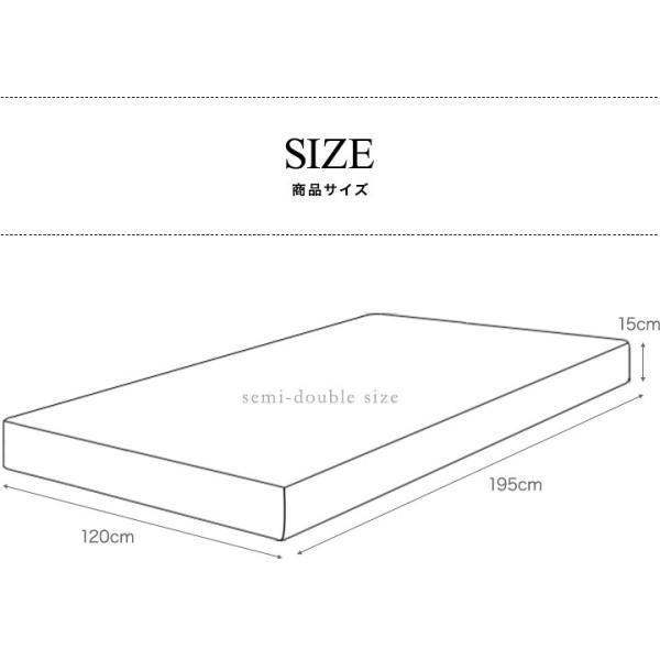低反発マットレス 15cm コンビ セミダブル 寝心地 抜群 マット ベッド 低反発 寝具 マットレス マット 布団 高反発マットレス 2層構造 送料無料|l-design|06