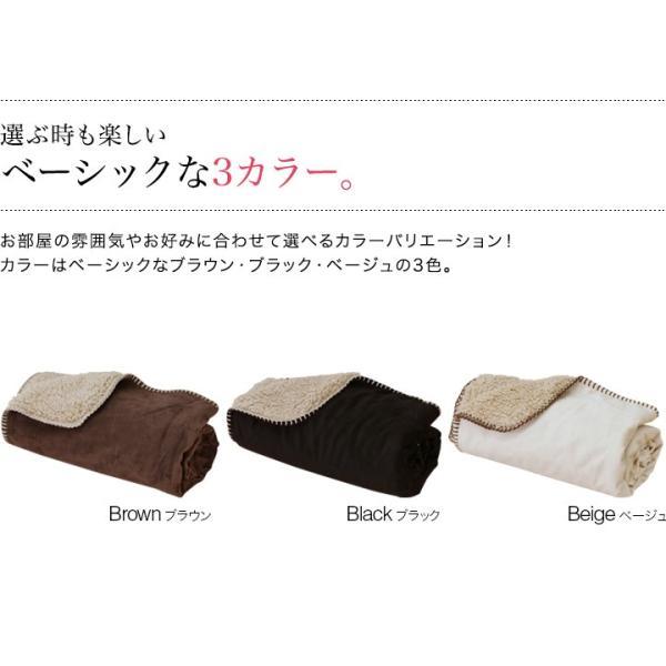 ひざ掛け ひざかけ 膝掛け マイクロファイバー シープ調2枚合せ 毛布 ブランケット  セール SALE|l-design|06