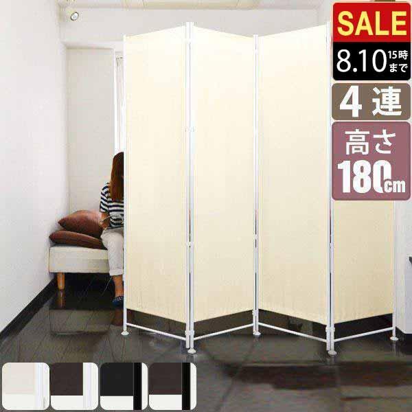パーテーション パーティション パーテーション 間仕切り 衝立 高さ180cm おしゃれ スクリーン 布 送料無料|l-design