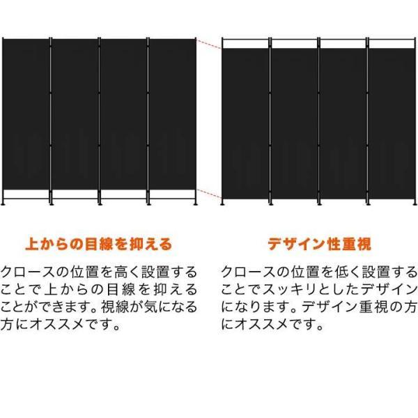 パーテーション パーティション パーテーション 間仕切り 衝立 高さ180cm おしゃれ スクリーン 布 送料無料|l-design|03