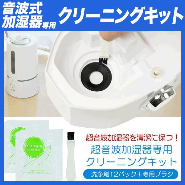 方 加湿 器 洗い