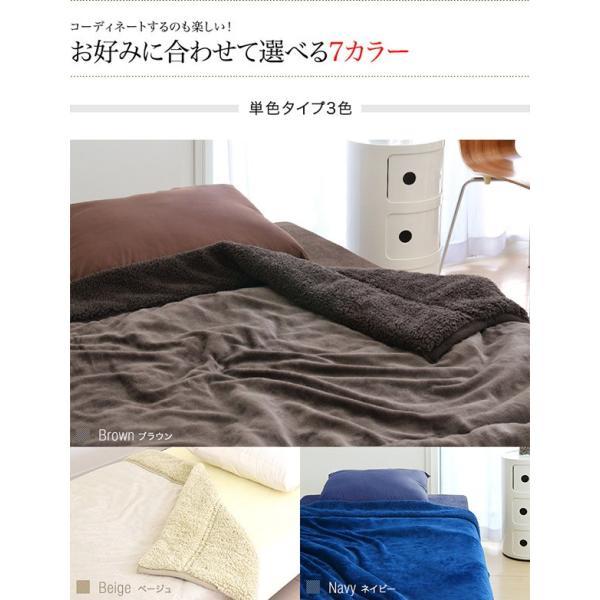 毛布 ブランケット シングル 暖かい ヒートウォーム マイクロファイバー 2枚合わせ毛布 おすすめ 発熱毛布 ランキング おしゃれ 人気 寝具 洗濯可 送料無料|l-design|02