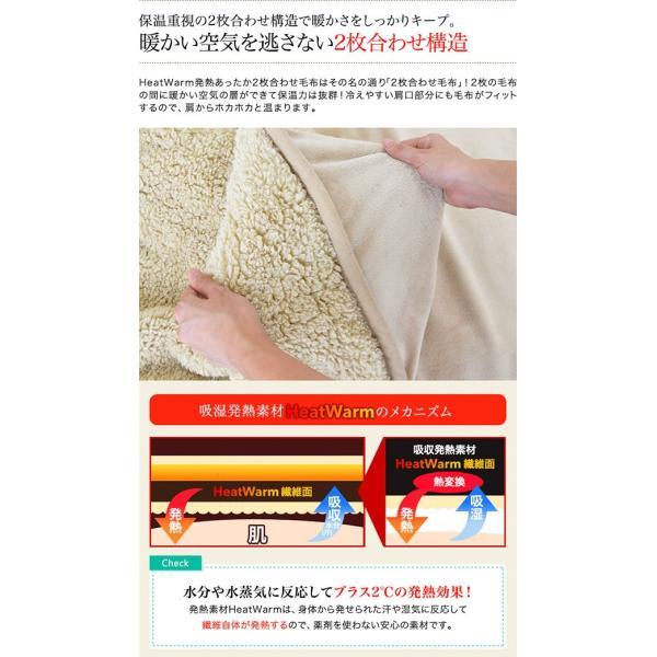 毛布 ブランケット シングル 暖かい ヒートウォーム マイクロファイバー 2枚合わせ毛布 おすすめ 発熱毛布 ランキング おしゃれ 人気 寝具 洗濯可 送料無料|l-design|04
