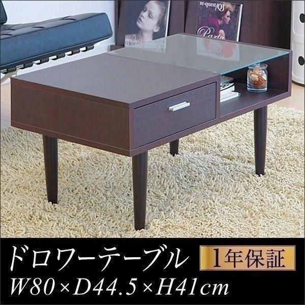 テーブル センターテーブル ガラステーブル リビングテーブル ローテーブル 収納 コレクション 引き出し付き 北欧 ミッドセンチュリー カフェ|l-design