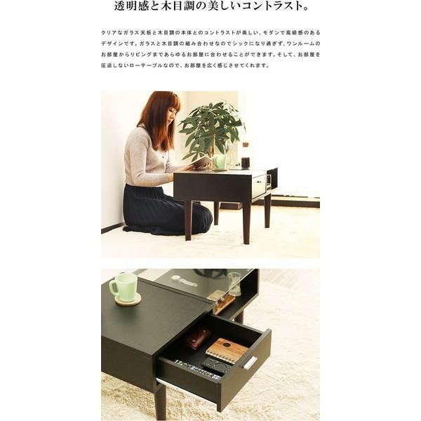 テーブル センターテーブル ガラステーブル リビングテーブル ローテーブル 収納 コレクション 引き出し付き 北欧 ミッドセンチュリー カフェ|l-design|03