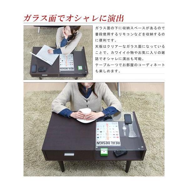 テーブル センターテーブル ガラステーブル リビングテーブル ローテーブル 収納 コレクション 引き出し付き 北欧 ミッドセンチュリー カフェ|l-design|04