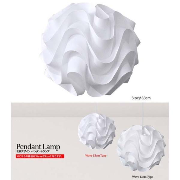 照明 ライト 天井照明 ペンダントライト LED ランプ 北欧風 モダン 33cm シェードランプ 間接照明 インテリア スポットライト 送料無料|l-design|03