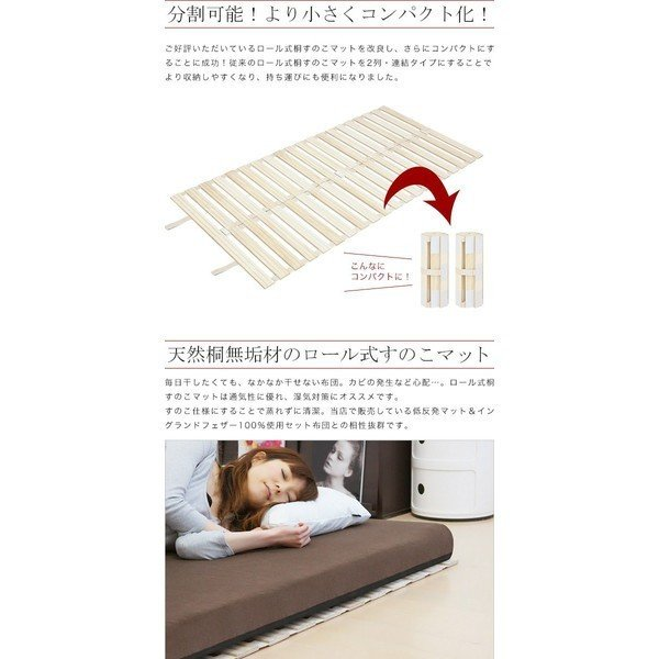 すのこマット ロール式 すのこベッド シングルベッド 桐 コンパクト 送料無料|l-design|02