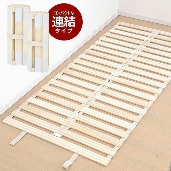 すのこマット ロール式 すのこベッド セミダブルベッド 桐 コンパクト 送料無料|l-design