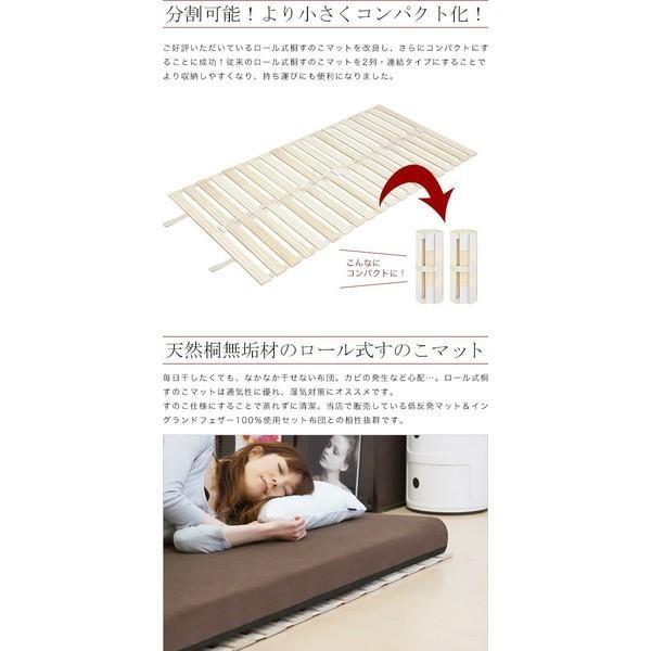 すのこマット ロール式 すのこベッド セミダブルベッド 桐 コンパクト 送料無料|l-design|02