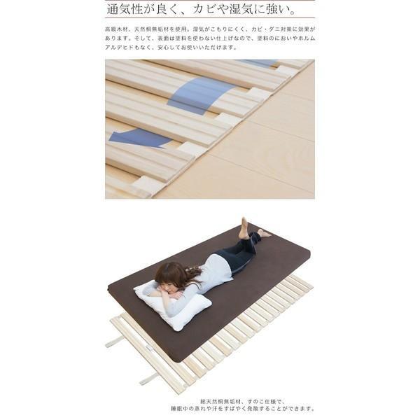 すのこマット ロール式 すのこベッド セミダブルベッド 桐 コンパクト 送料無料|l-design|03