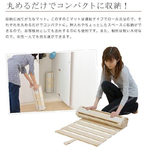 すのこマット ロール式 すのこベッド セミダブルベッド 桐 コンパクト 送料無料|l-design|04