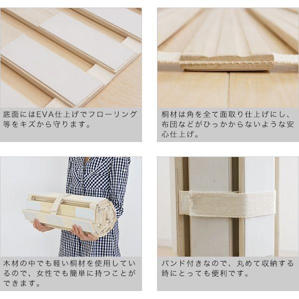 すのこマット ロール式 すのこベッド セミダブルベッド 桐 コンパクト 送料無料|l-design|05