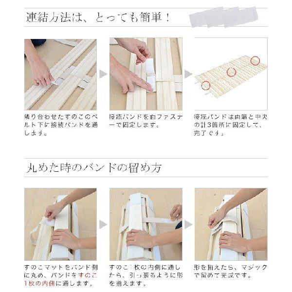 すのこマット ロール式 すのこベッド セミダブルベッド 桐 コンパクト 送料無料|l-design|06