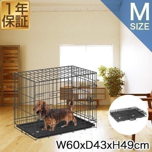 ペットケージ ペットゲージ ドッグケージ ドッグサークル 小型犬用 スチールケージ ペットサークル Mサイズ 送料無料 l-design
