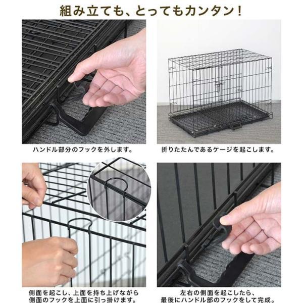 ペットケージ ペットゲージ ドッグケージ ドッグサークル 小型犬用 スチールケージ ペットサークル Mサイズ 送料無料 l-design 03
