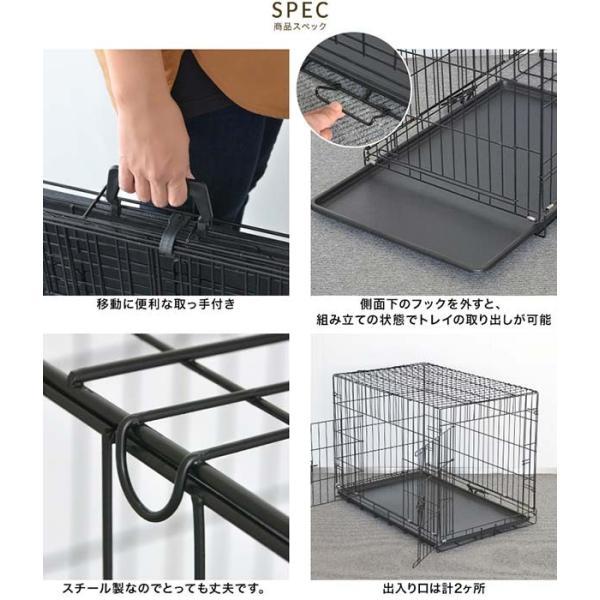 ペットケージ ペットゲージ ドッグケージ ドッグサークル 小型犬用 スチールケージ ペットサークル Mサイズ 送料無料 l-design 04