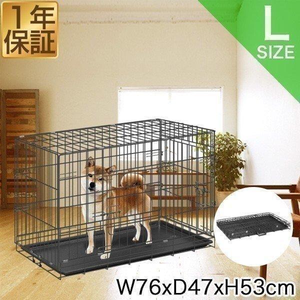 ペットケージ 犬用ケージ 折りたたみ 小型犬 中型犬 大型犬 おしゃれ 格安 Lサイズ 簡易 犬用 猫用 ドッグ キャット 犬小屋 ゲージ 室内 持ち運び 送料無料|l-design
