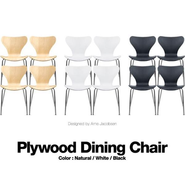 ダイニングチェア 4脚セット 北欧 おしゃれ 木製 椅子 リビング デザイナーズ デザインチェアー リプロダクト 家具 送料無料|l-design|02