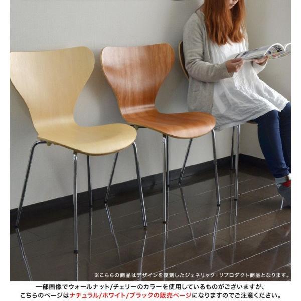ダイニングチェア 4脚セット 北欧 おしゃれ 木製 椅子 セブンチェア アルネ・ヤコブセン ナチュラル ホワイト ブラック スツール リプロダクト 送料無料 l-design 04