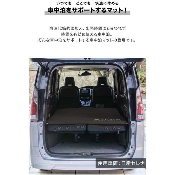 車中泊マット キャンプマット インフレータブルマット エアマット インフレーター 5cm厚 エアーマット アウトドア Lサイズ 2個セット FIELDOOR 送料無料|l-design|04