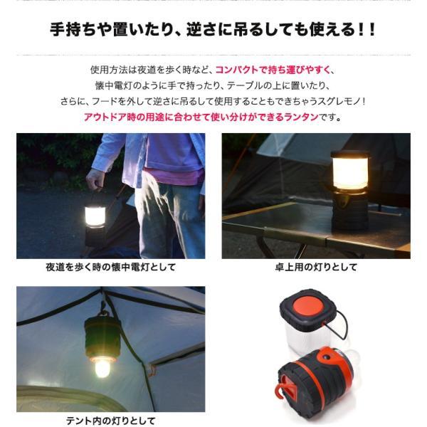 ランタン ライト LEDランタン ランプ LED 電池式 アウトドア キャンプ 防災 登山 釣り 懐中電灯 停電 車中泊 2個セット 送料無料 l-design 04
