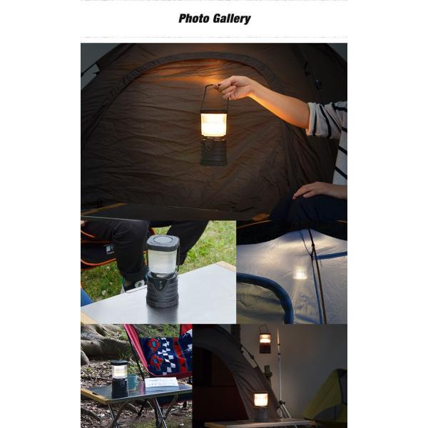 ランタン ライト LEDランタン ランプ LED 電池式 アウトドア キャンプ 防災 登山 釣り 懐中電灯 停電 車中泊 2個セット 送料無料 l-design 05