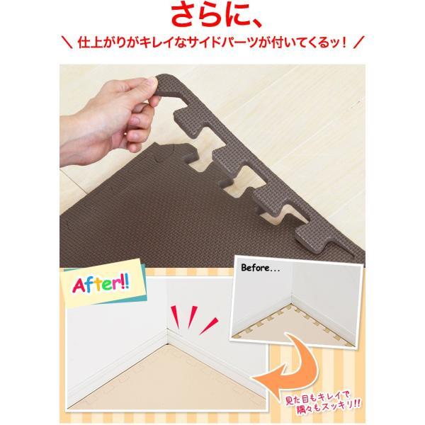ジョイントマット フロアマット プレイマット 大判 赤ちゃんマット カラーマット クッション 60cm 32枚 6畳 EVA 人気 送料無料|l-design|05