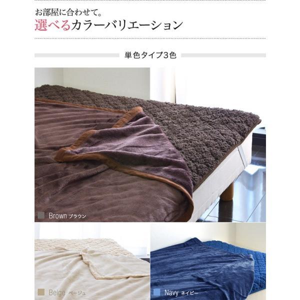 マイクロファイバー毛布+発熱敷きパッド シングル 2点セット あったか マイクロファイバー 毛布 プラス2℃ ヒートウォーム 発熱 送料無料|l-design|02