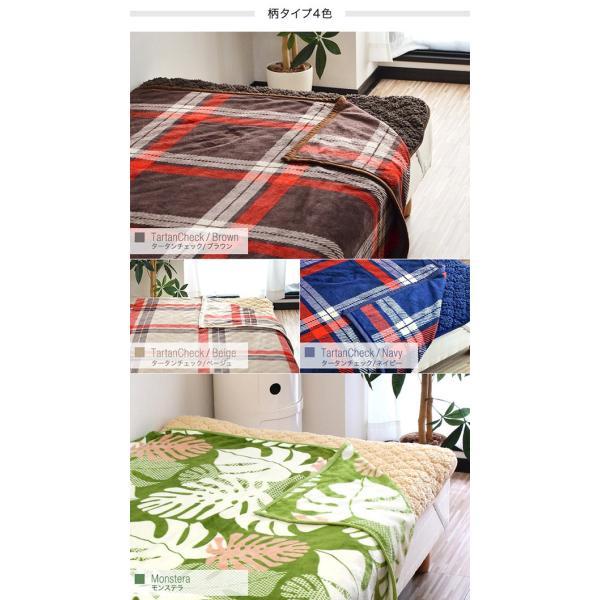 マイクロファイバー毛布+発熱敷きパッド シングル 2点セット あったか マイクロファイバー 毛布 プラス2℃ ヒートウォーム 発熱 送料無料|l-design|03