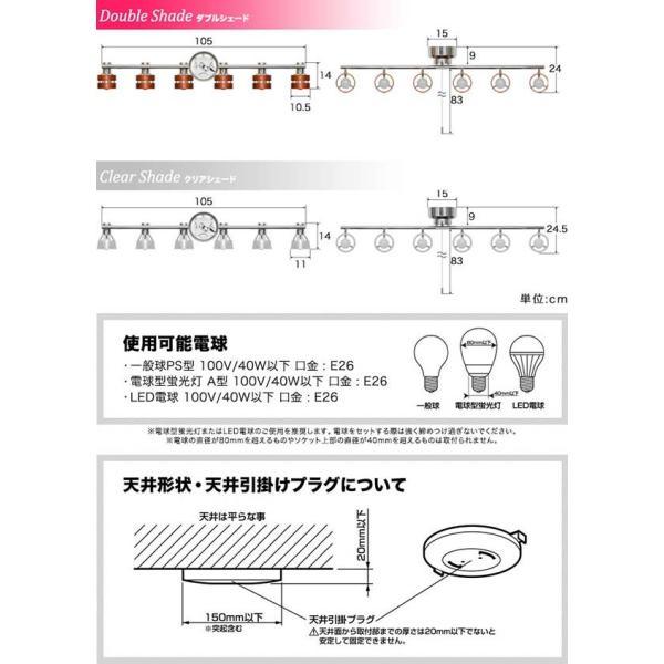照明 天井 シーリングライト 6灯 おしゃれ スポットライト 6連スポットライト LED対応 プルスイッチ シーリング 木製 リビング 送料無料|l-design|03
